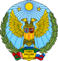 Emblem of the State Union of Russia and Belarus.png