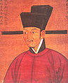 http://upload.wikimedia.org/wikipedia/commons/thumb/1/1c/Emperor_Zhezong_of_Song.jpg/97px-Emperor_Zhezong_of_Song.jpg