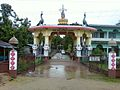 Entrance of Athkheliya Namghar.jpg