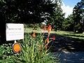 Entrance to Homend Park - geograph.org.uk - 546565.jpg