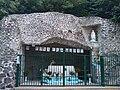 Erchin - grotte de Lourdes -1952.jpg