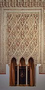 España - Toledo - Sinagoga del Tránsito - Ventana 001.JPG