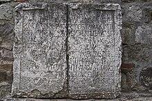 Inscription sculptée à Valentinien Ier et Valens