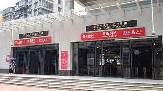 Huanghuagang station Guangzhou Metro station