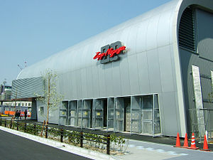 Zepp - Image: Expo 2005 A Satellite Studio De・La・Fantasia In Zepp Nagoya