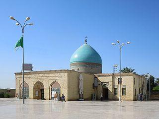 Ezras Tomb