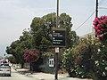 Fair Oaks Avenue, Pasadena, California (14516703422).jpg