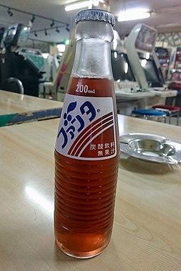 Fanta in bottle