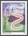 Faroe stamp 208 anthropochora - earthworm (Lumbricus terrestris).jpg