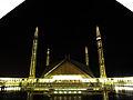 Faysal Masjid 4.jpg