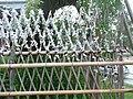Fence in Japan 05.jpg