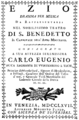 Ferdinando Bertoni - Ezio - titlepage of the libretto - Venice 1767.png