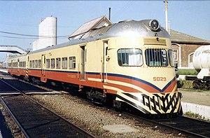 Materfer - Diesel railcar 7131, first built in 1962.