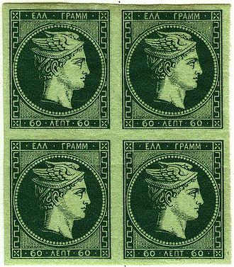 Hermes (Greek stamp) - 60 lepta of the Paris printing (1876)