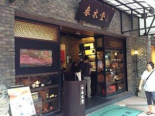 Chun Shui Tang Restaurant chain based in Taichung, Taiwan