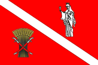 Chernyshkovsky District - Image: Flag of Chernyshkovsky rayon (Volgograd oblast)