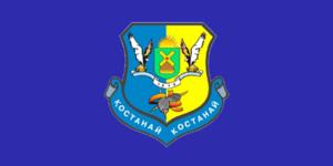 Kostanay - Image: Flag of Kostanay