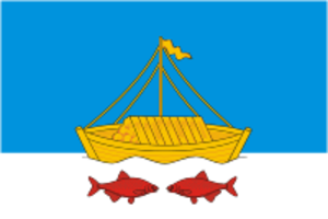 Laishevsky District - Image: Flag of Laishev rayon (Tatarstan)