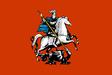 Moszkva zászlaja