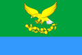 Flag of Slavyansky rayon (Krasnodar krai).png