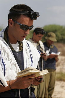 Jewish prayer - Wikipedia, the free encyclopedia