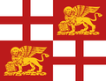 Foghe+Flag of Lombardy–Venetia.png