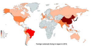 Demography of Japan - Image: Foreign born population by citizenship in 2016