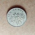 Foreign Country Coin 14.JPG