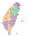 Formosan languages 1969.png