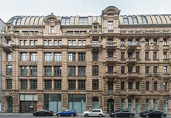 Frankfurt Münchener Straße 4-6.20130330.jpg