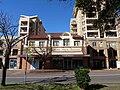 Friendly Pharmacy (old Friendly Societies' Dispensary building), 17 MacMahon Street, Hurstville, New South Wales (2010-07-18).jpg