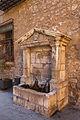 Fuente de la plaza de la Catedral, Teruel, España, 2014-01-10, DD 33.JPG