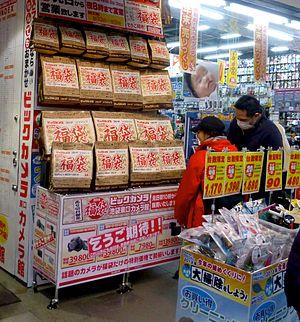 Fukubukuro - Fukubukuro on sale in Tokyo in 2013