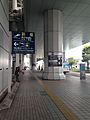 Fukuoka Airport International Terminal 20140421.jpg