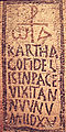 Funeral Mosaic from Carthage.jpg
