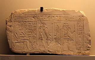 Funerary stele of Djefi-015197