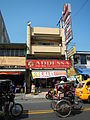 FvfMangaldan,Pangasinan9587 19.JPG