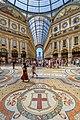 Galleria Vittorio Emanuele II - Prospettiva.jpg