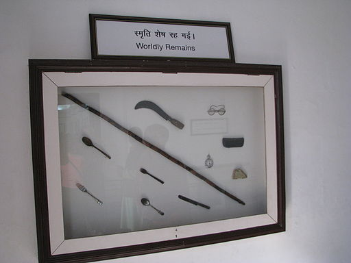 Gandhi belongings