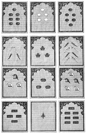 Ganjifa - Images of ivory playing cards bought in a Cairo bazar by French traveller Mr. Émile Prisse d'Avennes (1807-1879), during his visit to Egypt in the period 1827-1844. He identified them as Persian by the style and quality.