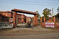 Gateway - Government Museum - Mathura 2013-02-23 5853.JPG