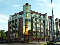 Gdańsk ulica Długie Ogrody 14 (Amber Gold i Biedronka).jpg