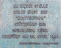 Gedenkstein Tafel Krattenturm Zürich Zürichberg.jpg