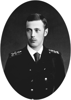 George Alexandrovich by S.Levitskiy (1889).png
