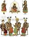 Georgie au XVI siecle. St.Chalva et 4 rois georgiens.jpg
