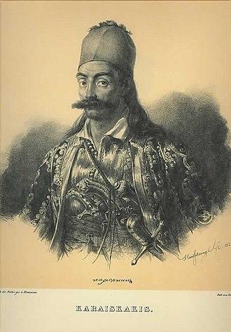 Georgios Karaiskakis - Image: Georgios Karaiskakis