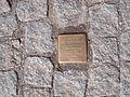 Gera Waldklinikum 2012 10 Stolperstein Simmel.jpg