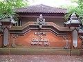 Gerbang Masuk Area Goa Gajah.jpg