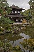 Ginkaku-ji 2007-11-20 (2099417695).jpg