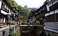 Ginzan onsen 2009D.jpg